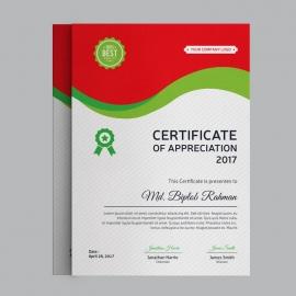 Colorful Certificate Design