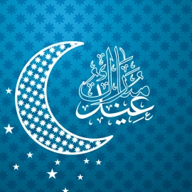 Eid Ul Fitr Blue Background