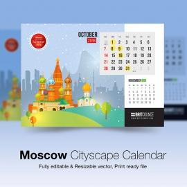 Moscow Cityscape Calendar