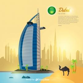 Dubai Skyline Cityscape Travel Vector