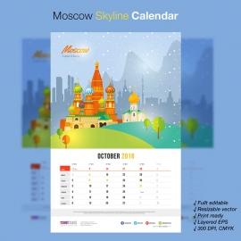 Moscow Skyline Travel Calendar
